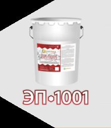 ЭП-1001 грунт эпоксидный антикоррозионный ТУ 2312-018-88712501-13