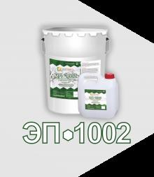 ЭП-1002 грунт-эмаль эпоксидная ТУ 2312-030-88712501-16