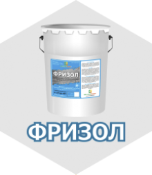 Фризол огнезащитная краска по металлу ТУ 2313-008-88712501-11